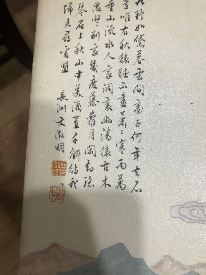 仇十洲 青绿山水 册页