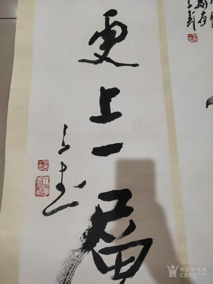 王子武 中堂 雄鹰