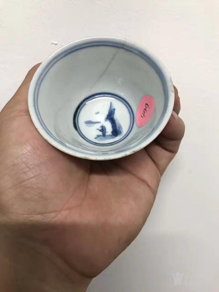 明崇祯 青花人物杯