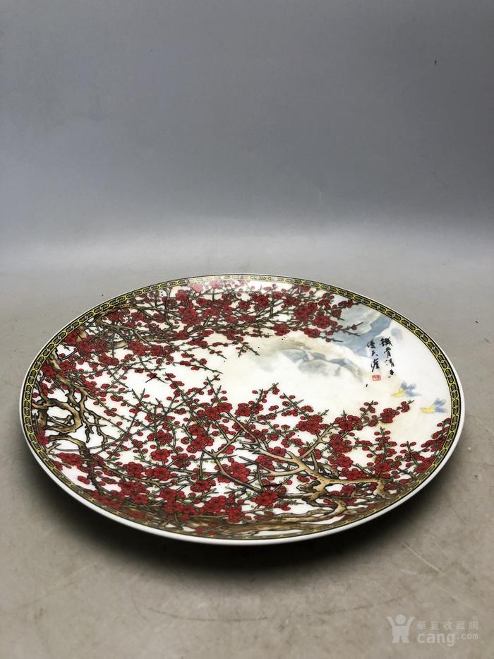 粉彩花卉瓷盘C0196