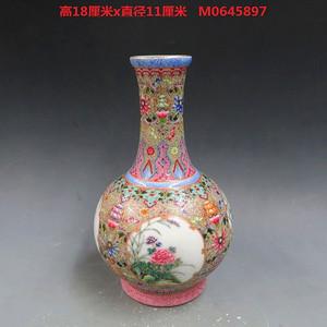 珐琅彩花纹赏瓶