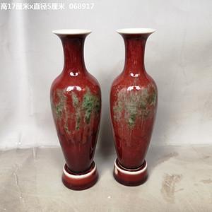 豇豆红柳叶瓶
