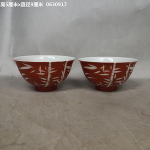 红釉竹纹碗