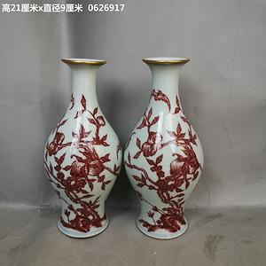 釉里红福寿纹橄榄瓶