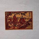 清代最早批准使用的商标  渭水河牌 火柴商标 红色版本
