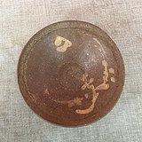 *吉州窑月影梅花纹茶盏