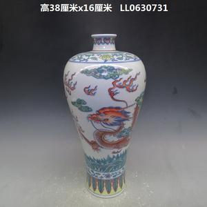 斗彩龙纹梅瓶
