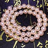 夏天就要美美哒!超强光泽正圆杏粉色海水贝珠海贝宝珠圆珠项链