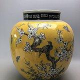 粉彩花鸟大瓷罐A0558