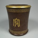 清代老红铜嵌黄铜回纹诗文束腰大笔筒