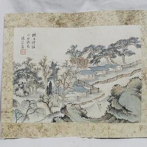 张宗中苍山水画