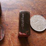 民国老牛角章印盒