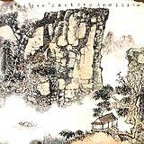山东济南著名书画家李钧作品保真