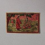 清代最早批准使用的商标  渭水河牌 火柴商标 彩色版本