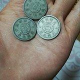 美品满洲国镍币三枚