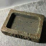 全品 汉 高浮雕双铜钱纹砖砚