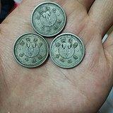 美品满洲国镍币