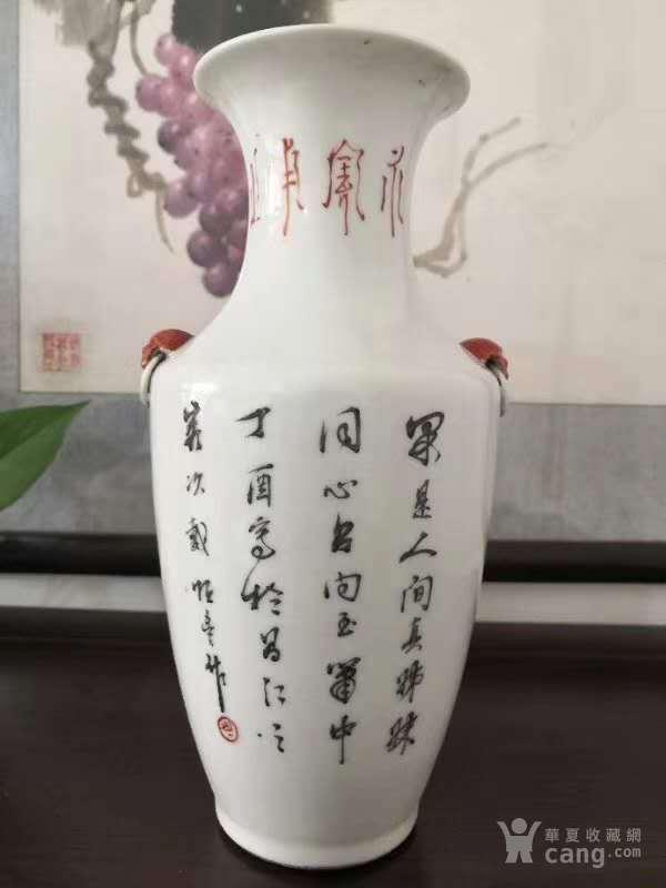 浅绛彩人物瓶