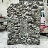 全品清代石雕双龙戏珠纹石碑