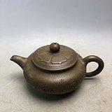 民国老茶壶A2581