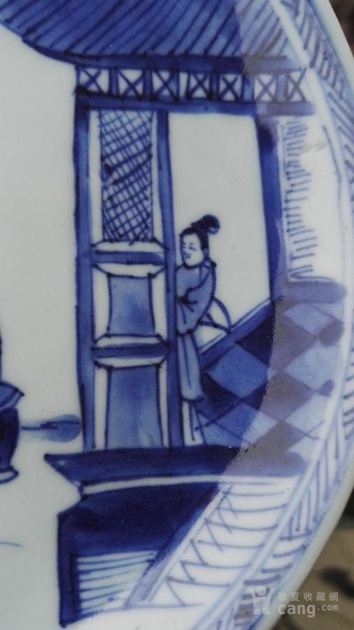 康熙青花人物故事纹盘。