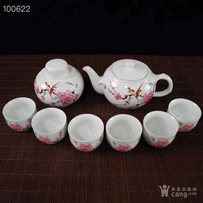 粉彩花鸟图纹茶具一套