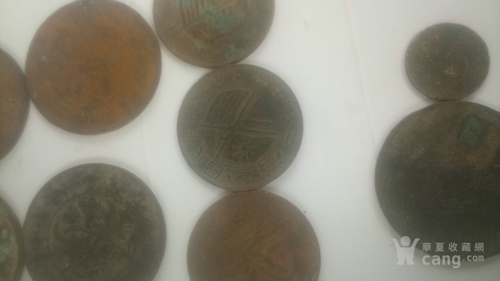 原坑湖南当二十8枚,三枚民国当十铜币