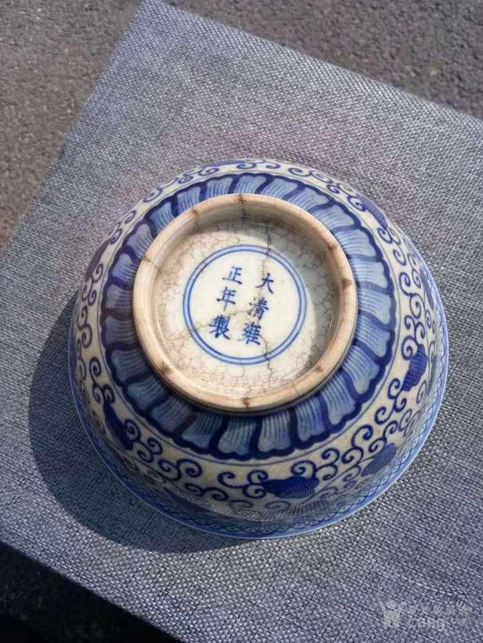 青花瓷  碗