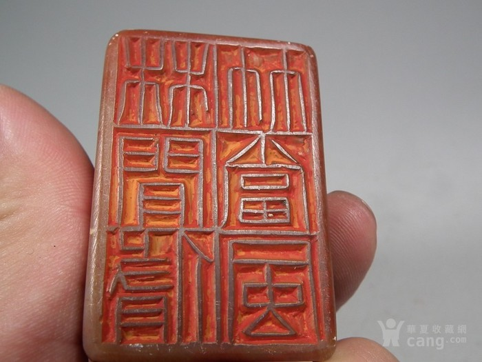 老坑红寿山吐珠龙纹大方印章图10