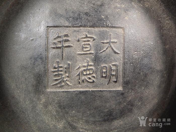 老黄铜双扶手石榴仙桃大香炉图4