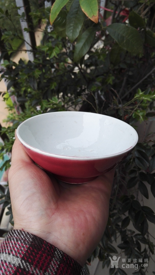 清中,胭脂红釉碗。