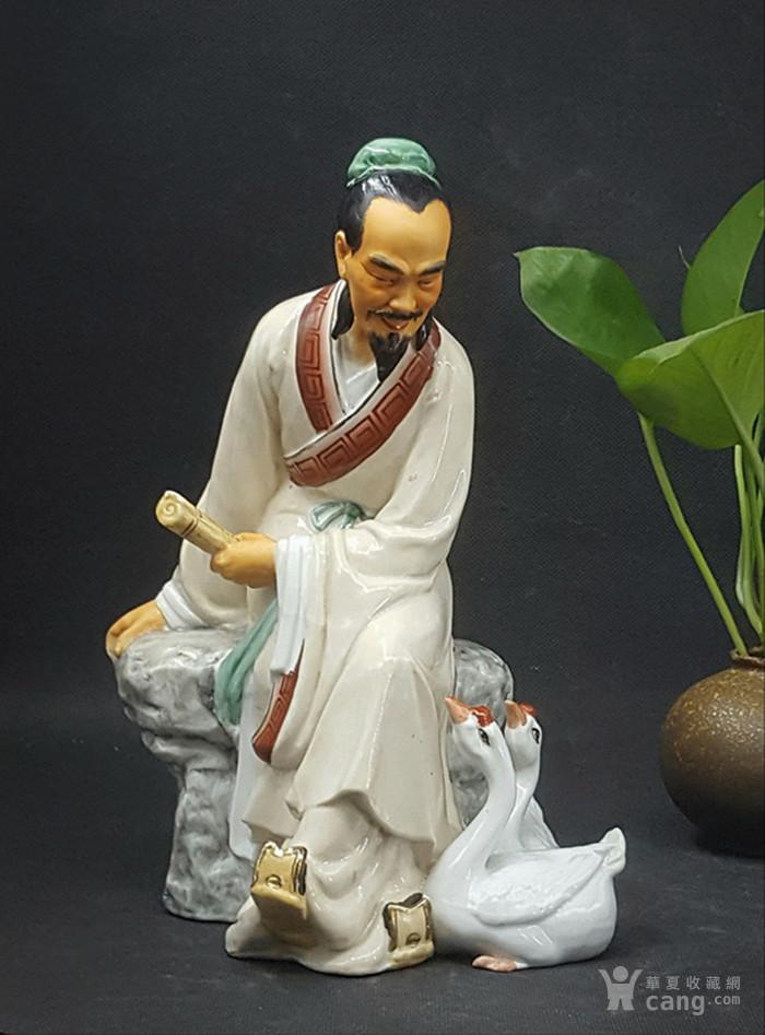 七十年代枫溪瓷塑        羲之爱鹅