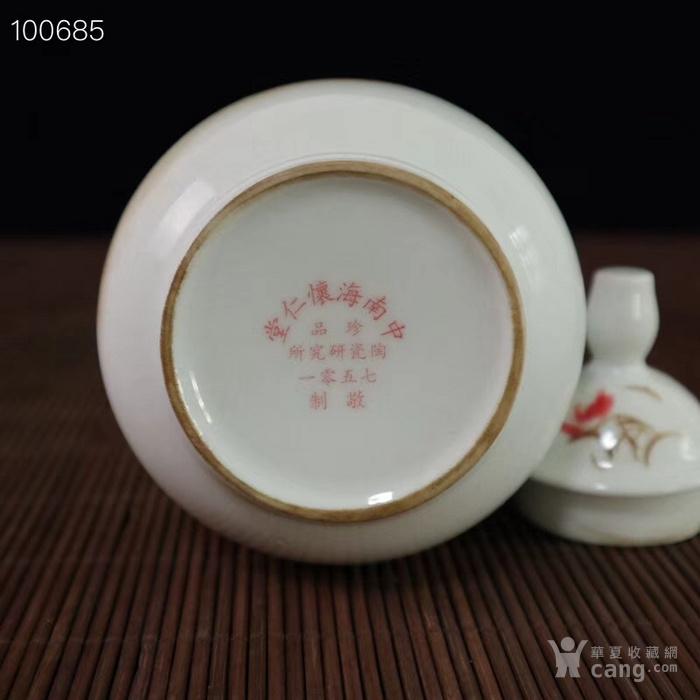 粉彩锦鸡图纹带国徽茶具一套