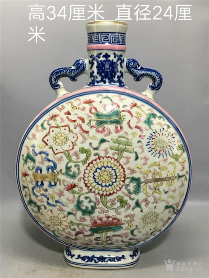 青花粉彩花卉扁瓶