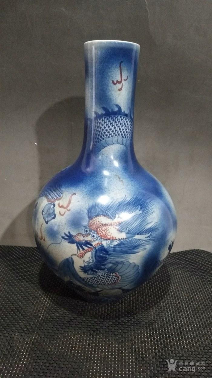 大清康熙年制手绘青花釉里红鱼跃龙门天球瓶图片