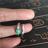 老翡翠后镶嵌戒指