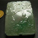 八九十年代A货新工冰种飘淡绿色翡翠浅浮雕人物诗文双龙大方牌