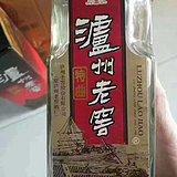 93年 老酒