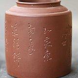 茶壶形山水紫砂笔筒