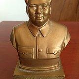 毛泽东主席半身像 文革毛泽东同志