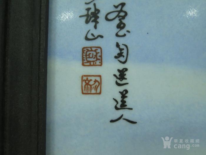 王琦.南海观音瓷板画