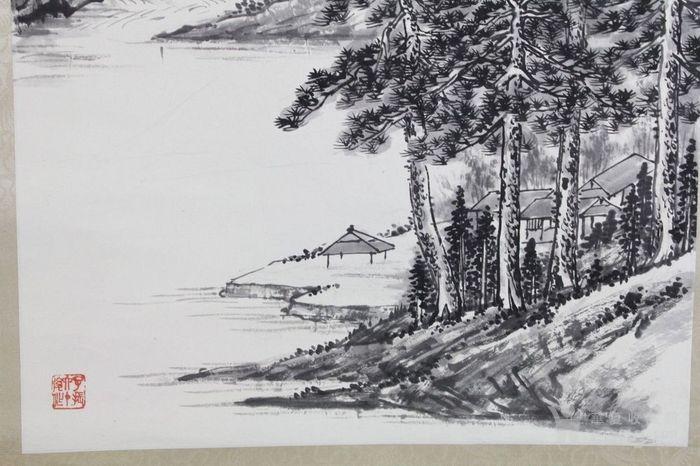 入选全国 美术作品展览,刊入商务版《现代书画集》,1956年《拙政园》