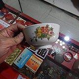 瓷器,民国老瓷碗一只