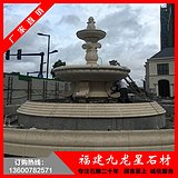 景观石雕喷泉 石雕水钵图片 埃及米黄水钵流水摆件