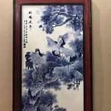 王步鹤寿延年瓷板挂屏