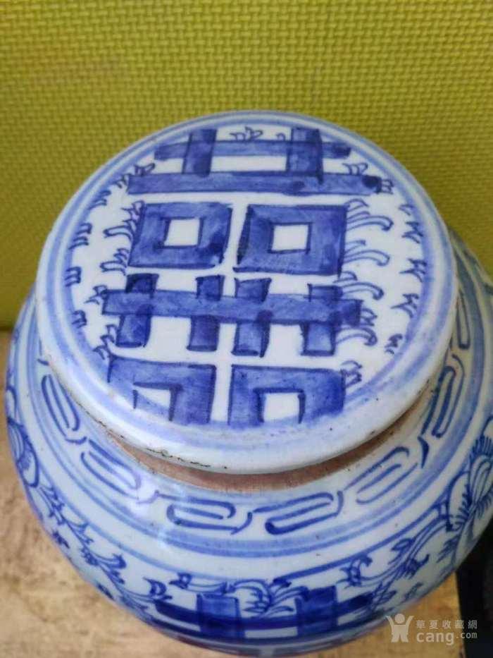 清中晚期青花喜字罐