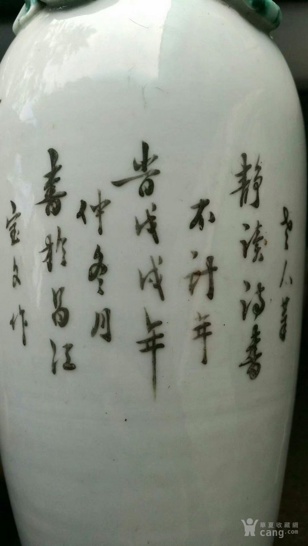 》》》》1898年浅绛人物精品薄胎瓶《》《》《》