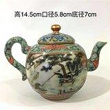 珐琅彩山水文字茶壶