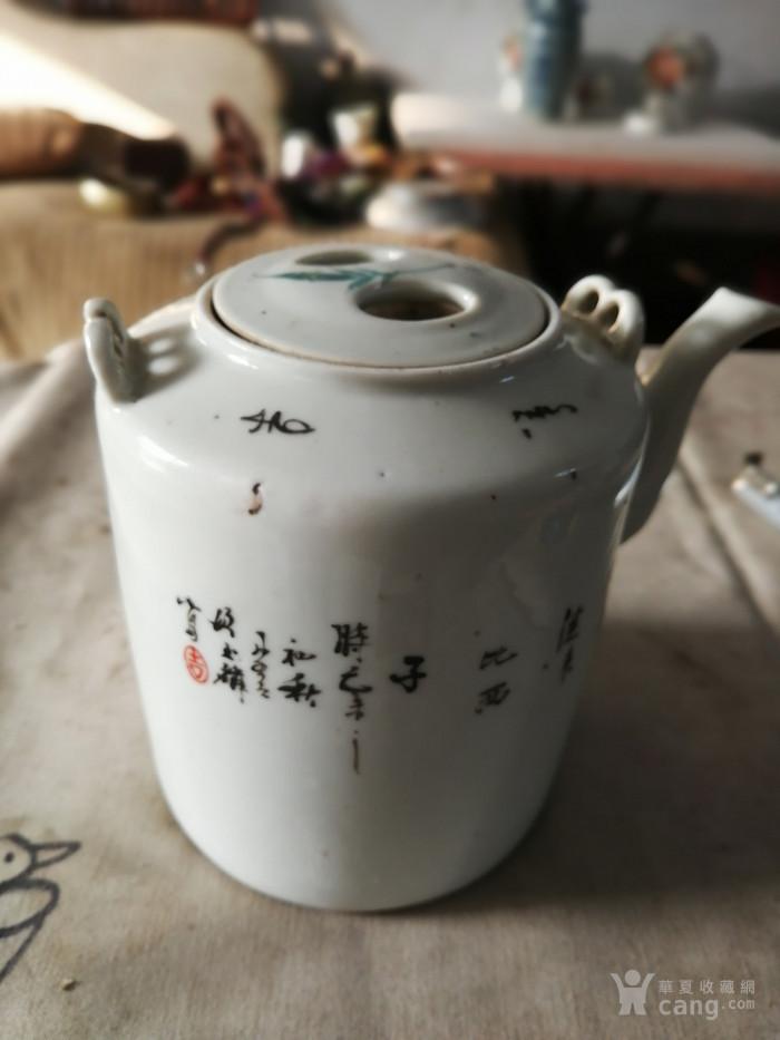 清代花卉壶