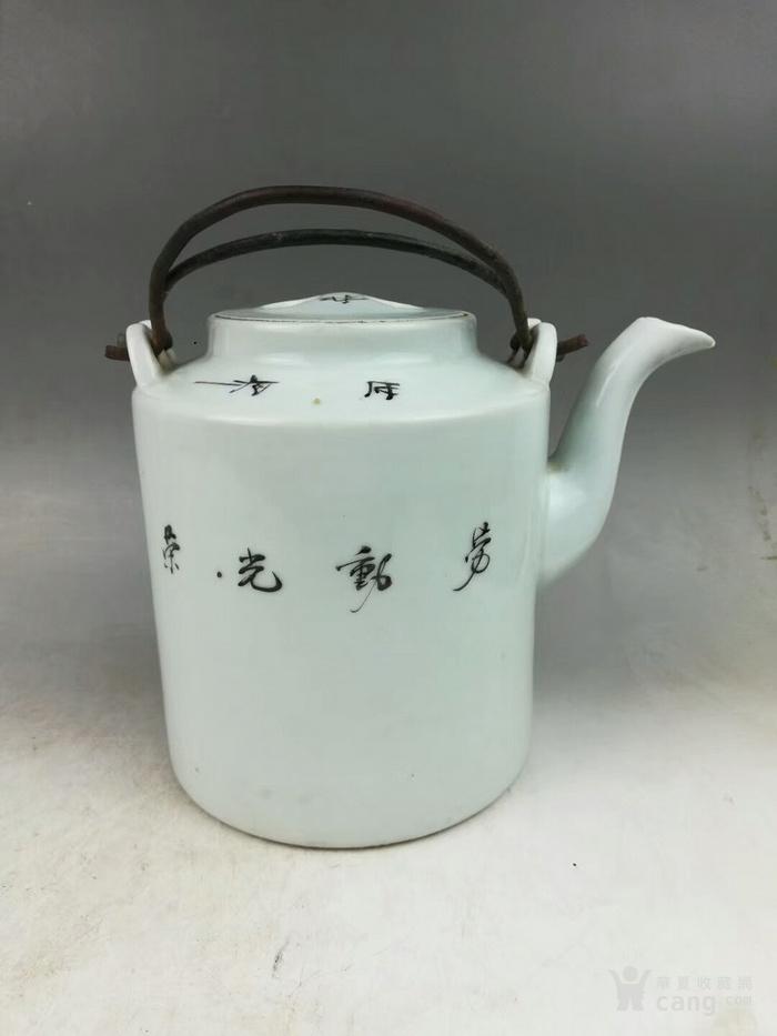 五十年代的醴陵湘陵瓷名家茶壶全美品!